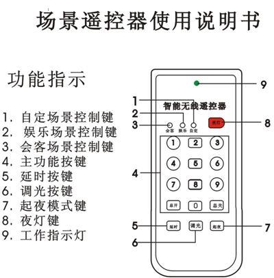 电路 电路图 电子 原理图 400_406