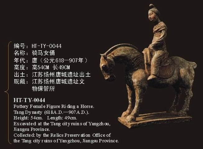 """我公司生产的仿真陶俑工艺流程复杂考究、做工精细,仿真程度 高,极具中国特色,曾荣获第44届世界尤里卡发明金奖及欧共体最 高荣誉奖。产品拥有陕西省文物局签发的文物复制品生产及销售许 可证。 [[img style=""""BORDER-LEFT-COLOR: #000000; FILTER: ; BORDER-BOTTOM-COLOR: #000000; BORDER-TOP-COLOR: #000000; BORDER-RIGHT-COLOR: #000"""