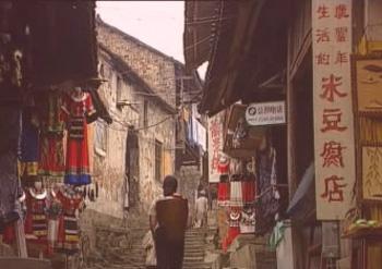 在湘西山区土家族所居住的木结构