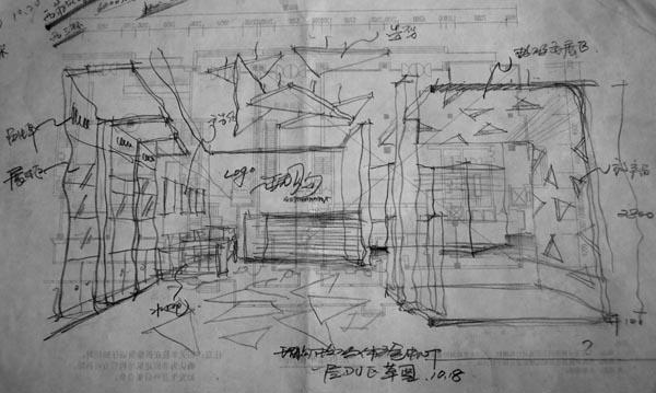 荷花广场立面图手绘