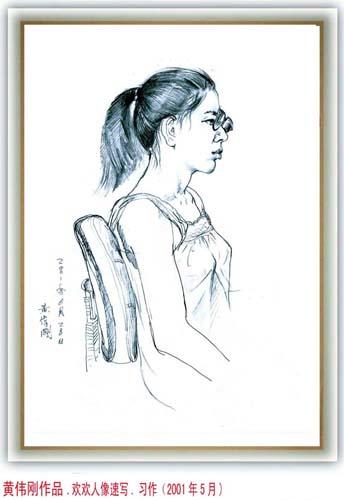 逆光静物:水粉画(1997年画于周碧初故居.霞峰画室).