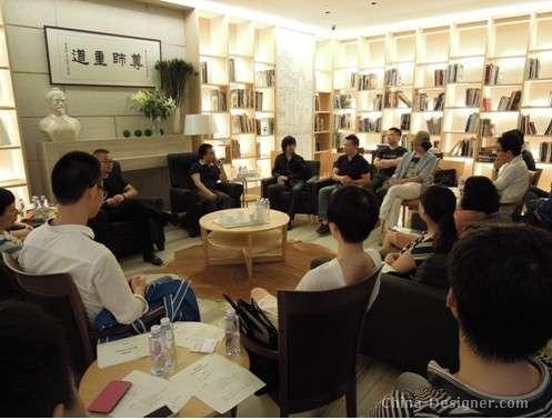 大师工作营--青年设计师成长计划深圳分享交流会