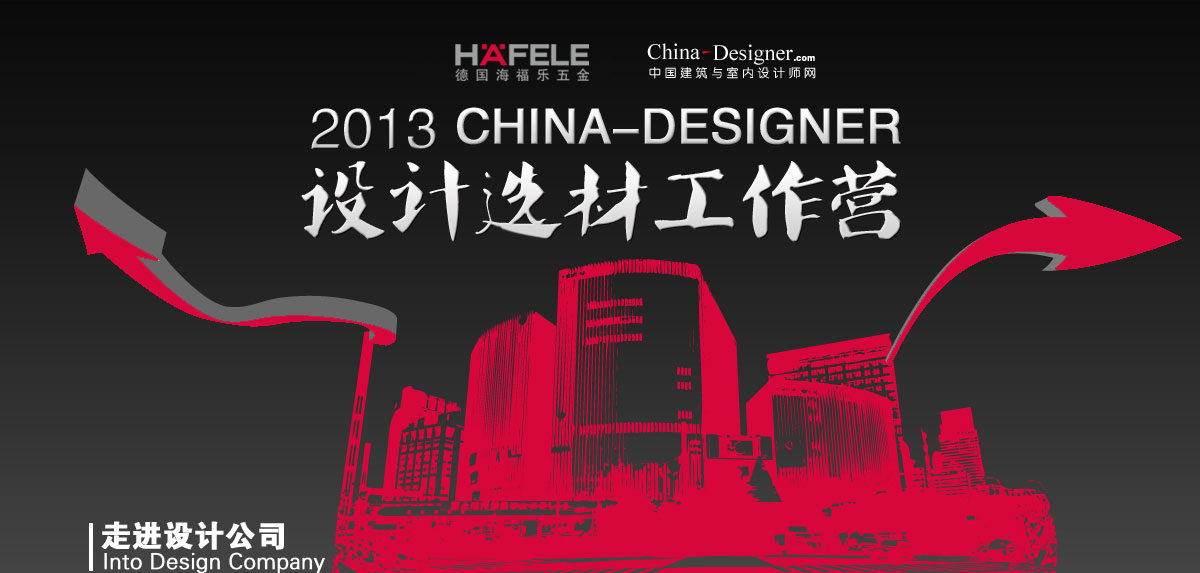 为客户提供室内设计,建筑方案,景观设计,配饰设计,灯光设计.